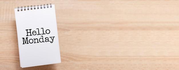 텍스트 흰색 노트북