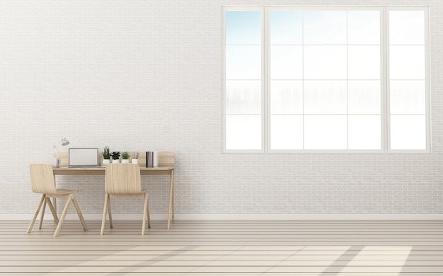 White office room with background