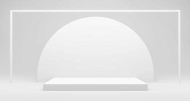 제품을 보여주는 화이트 플랫폼