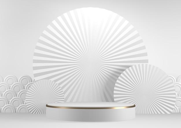 흰색 연단은 화장품 제품을 기하학적으로 보여줍니다. 3d 렌더링