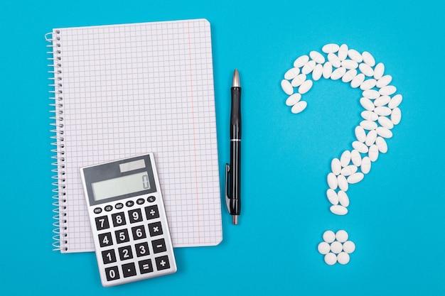 白い疑問符と計算機製薬業界と医薬品
