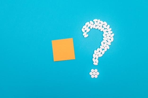 Белый вопросительный знак фармацевтическая промышленность и лекарственные препараты