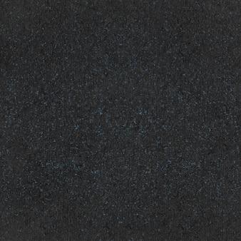 ホワイトリサイクル紙のテクスチャ