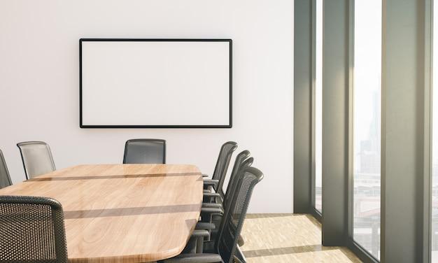 회의실에 흰색 화면