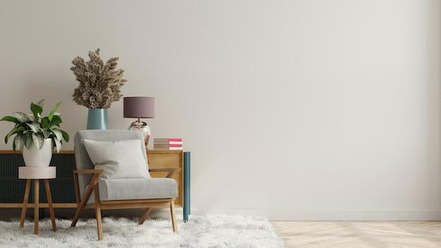 リビングルームにアームチェア付きの白い壁。3dレンダリング