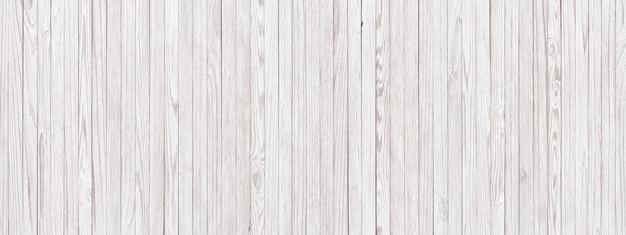 白い木の質感