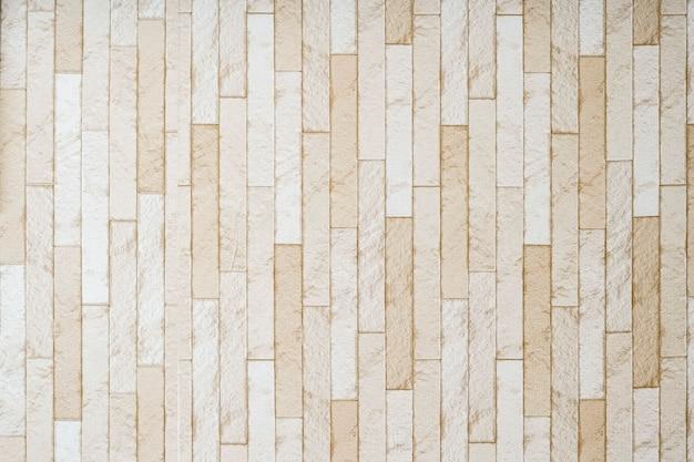 白い木の板
