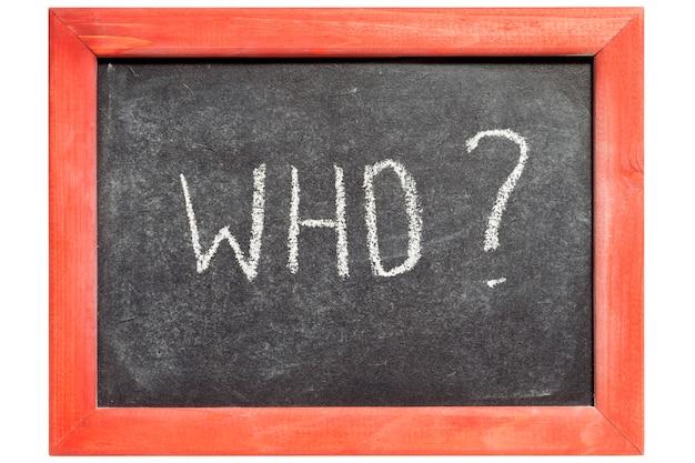빈티지 칠판에 손으로 쓴 질문