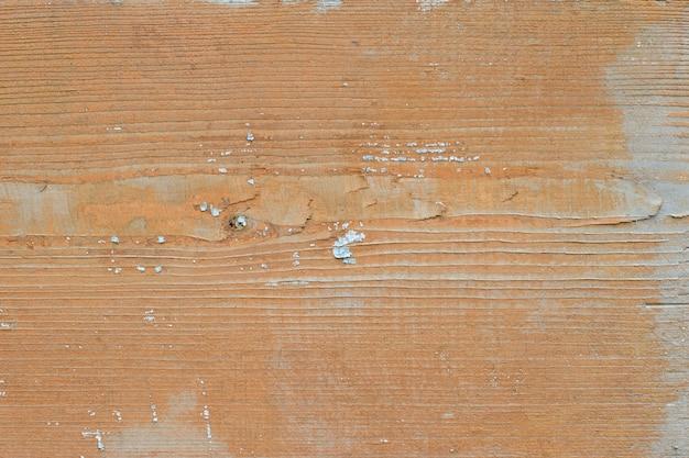 넓은 보드, 주황색 색다른 페인트