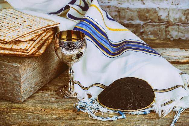 Wine and matzoh jewish holiday