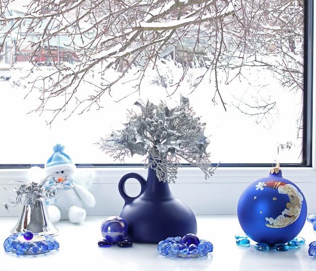 푸른 그늘의 겨울 장식