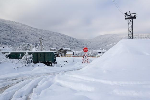 村の冬の風景