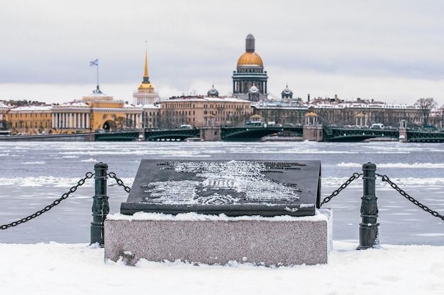 Зимний вид исаакиевского собора в книгу памятников санкт-петербурга.