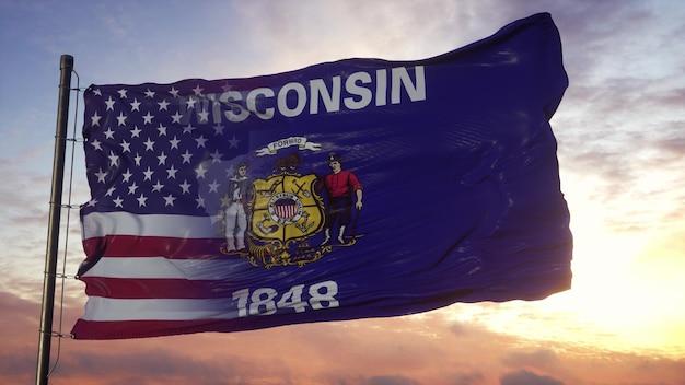 ウィスコンシンとアメリカの旗竿に旗を立てる。風に揺れるアメリカとウィスコンシンの混合旗