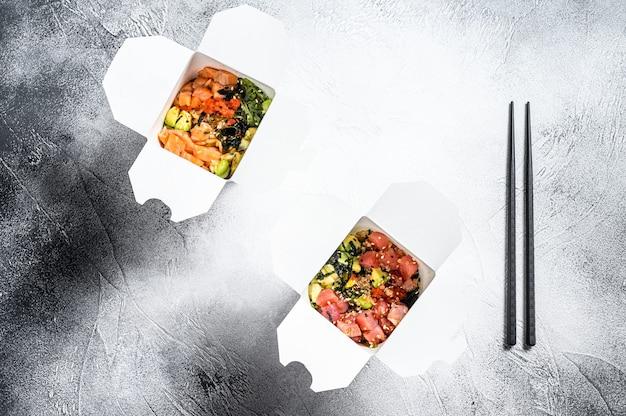 野菜と魚の紙箱の中華鍋麺