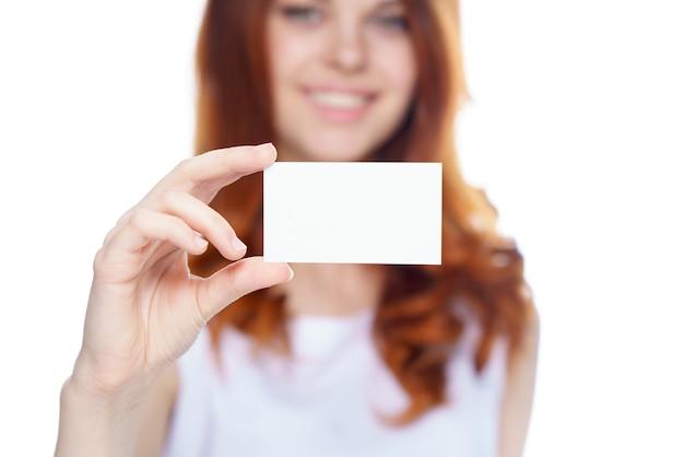Визитная карточка женщины