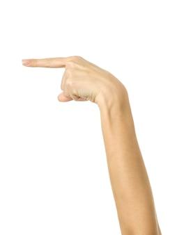 白で隔離される女性の手ジェスチャー