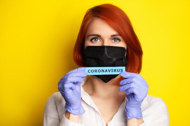 碑文コロナウイルスを保持している保護手袋の女性。