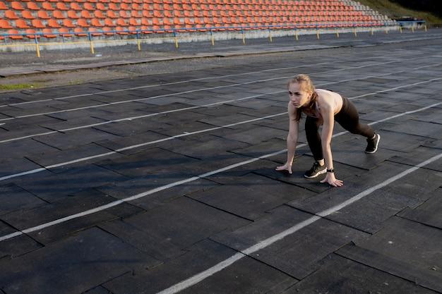 スタジアムで走り始める準備をしている女性