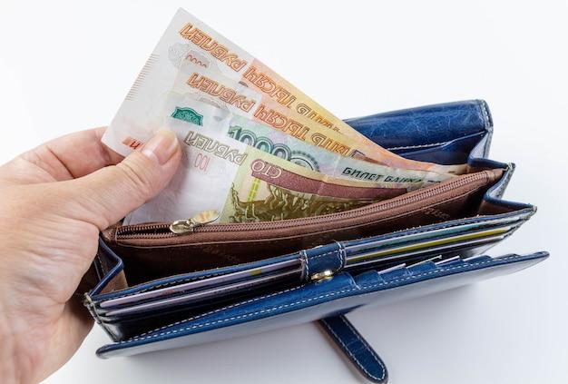 Женский кошелек с русскими деньгами