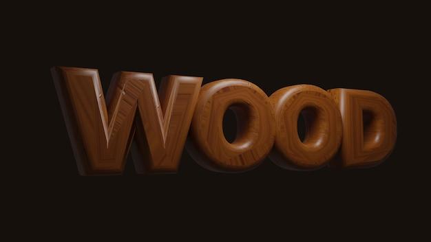 ウッド3dテキスト画像
