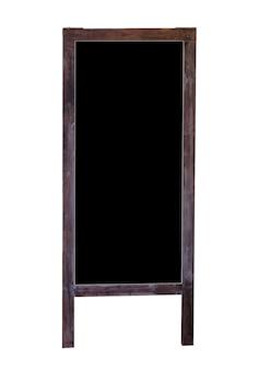 白で隔離される木製の空白の黒板スタンド