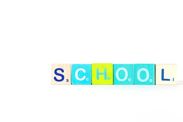 Wood block for kid.sort to school wording