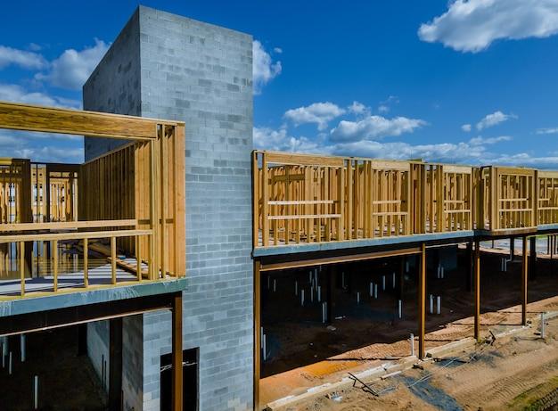 建設中の新しい家の新しい開発フレーミングの木造建築フレーム構造