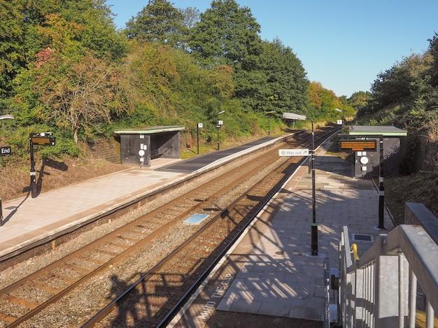 Станция wood end в танворте в ардене