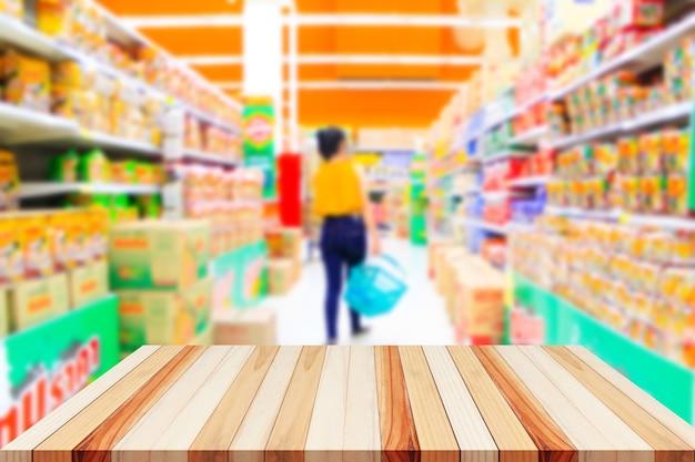 슈퍼마켓의 나무 바닥 흐림 배경 제품 디스플레이