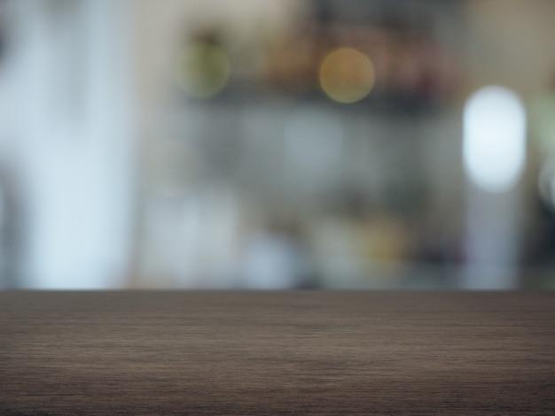 ぼやけたカフェの背景の木の床
