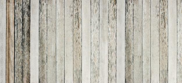 木の古い板ヴィンテージテクスチャ背景。