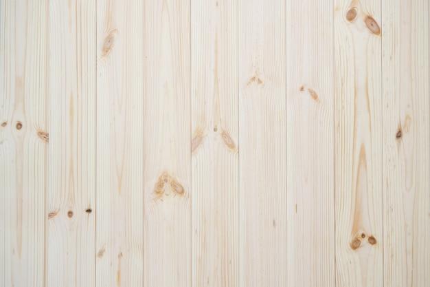 設計のための木の板テクスチャ背景