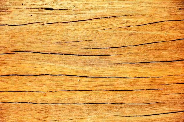 나무 판자