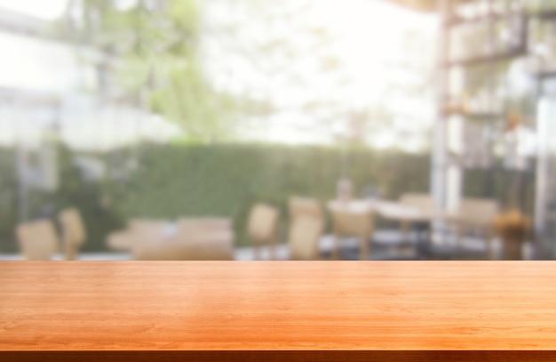 제품 표시를위한 현대적인 레스토랑 룸이나 커피 숍의 흐린 배경에 나무 테이블