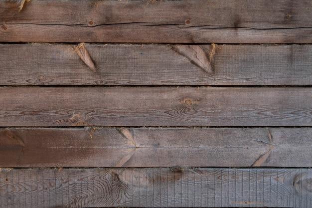 Деревянный фон из серых горизонтальных досок. текстура древесины