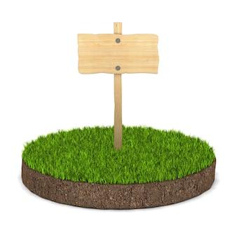 木製のバナーと白い背景の上の緑の草と丸い土の地面。分離された3dイラスト