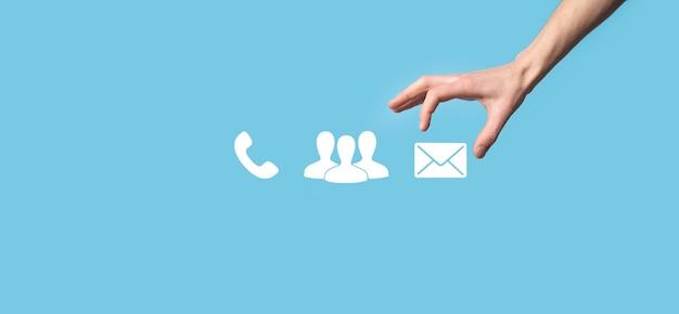나무 블록 큐브 기호 전화, 이메일, 연락처