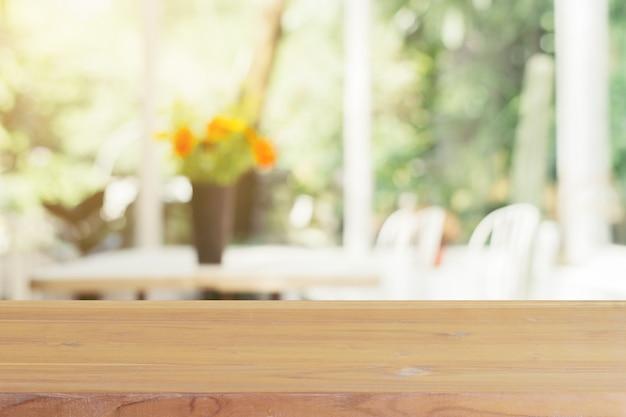 木の板の空のテーブルぼやけて背景