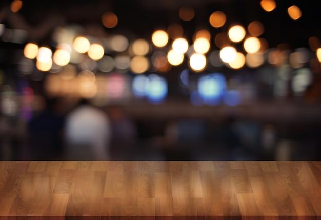 나무 보드 빈 테이블 카페