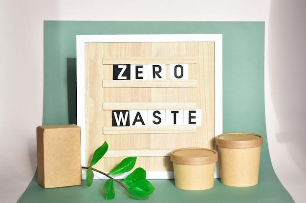 Деревянная доска с надписью ноль отходов с бумажной упаковкой