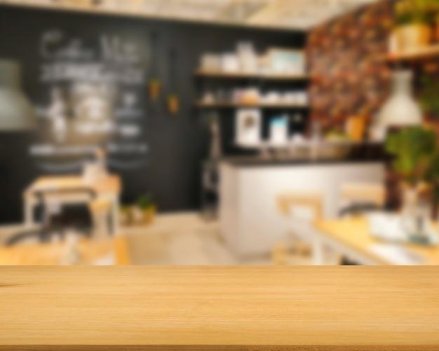 レストランのぼやけた背景と木製のカウンタートップ