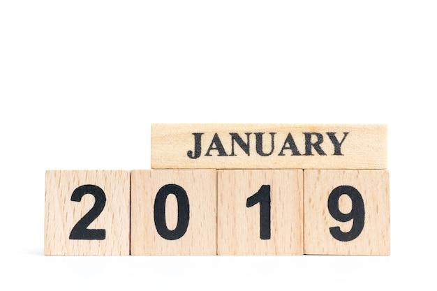 Wooden cube calendar ( january ) 2019
