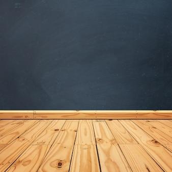Wooden floor with a blackboard