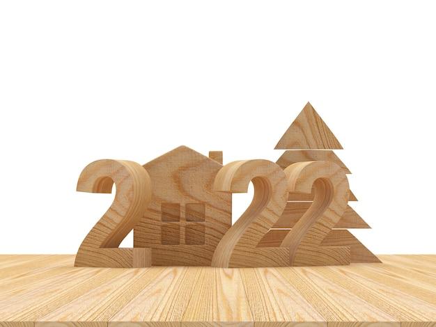 Деревянный дом с елкой и номером нового года