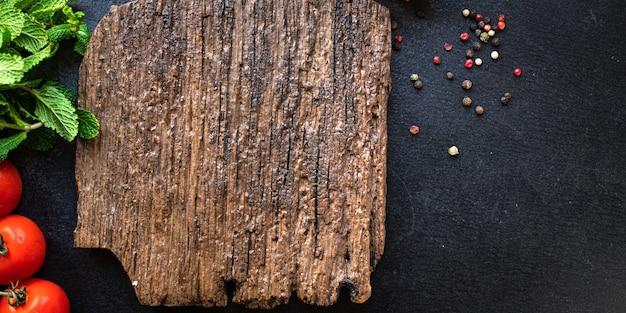 食事の準備や調理済みの食事を提供するための木製キッチンまな板