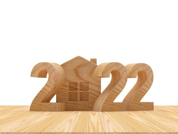 Деревянный номер новый год с домиком