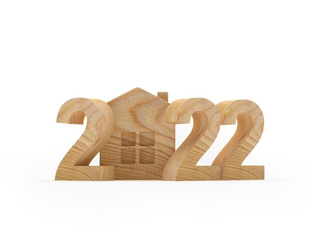 Деревянный номер новый год с домом