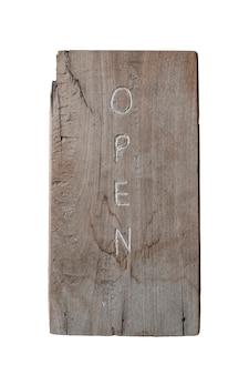 白い背景で隔離の木製のオープンレターサイン