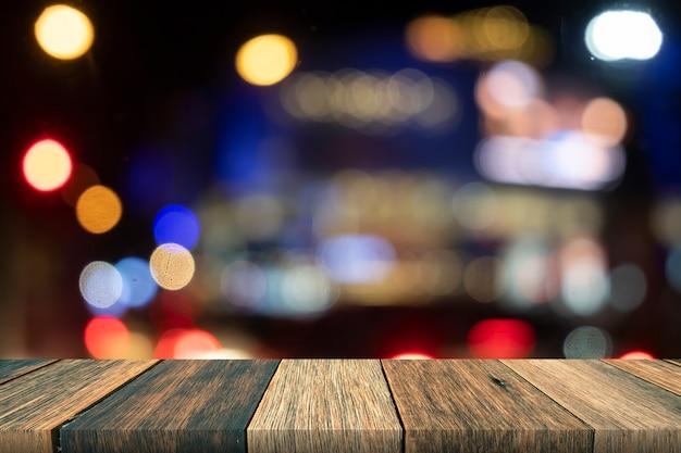 Деревянный стол на переднем размытом фоне, используемый для презентационного продукта и шаблона